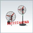 防爆搖頭扇、防爆搖頭扇產品信息、防爆搖頭扇供應商,防爆排氣扇