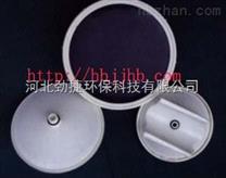 盘式微孔曝气器 膜片曝气盘