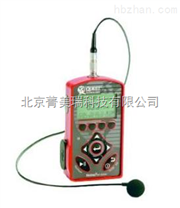 NoisePro系列多功能防爆个体噪声剂量计