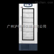 HYC-610药品冷藏箱、医疗行业冷藏药品的专业设备