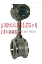 高溫高壓蒸汽流量計-高溫高壓蒸汽流量計廠家
