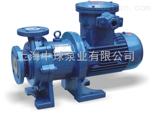 CQB50-40-160F氟塑料磁力泵,CQB-F耐腐蚀磁力泵价格