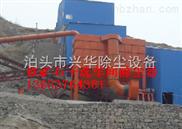矿山除尘设备 PPW气箱矿山除尘设备