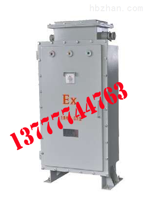 BQXR51防爆软起动器,钢板焊接外壳防爆软起动器厂家