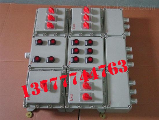 供应浙江BXM(D)系列防爆照明(动力)配电箱(IIB、IIC)