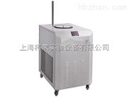 30L/-120~95℃,低溫恒溫浴槽(-40℃~95℃)廠家 價格