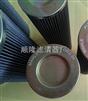 供应PI8445DRG60马勒液压滤芯  MAHLE液压油过滤器