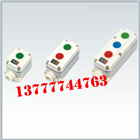 LA5821-2係列防爆防腐控製按鈕  防爆防腐按鈕價格