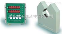 LDM-10XY、LDM-25XY,LDM-50XY雙向激光測徑儀