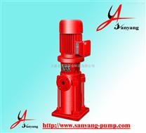 消防泵,XBD-LG多级立式消防泵,消防泵结构,三洋消防泵,消防泵吸程