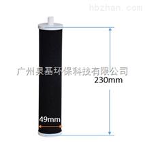 燒結活性碳濾芯