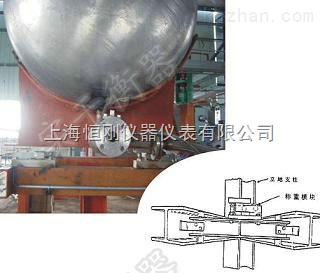 5000kg0-5V信号输出多功能称重模块