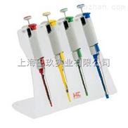 Labmate Pro係列單道移液器|一級代理|低價促銷