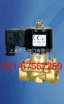 ZCM-20煤气电磁阀