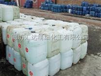 吉林省气味型抗失水剂、臭味剂厂家低价