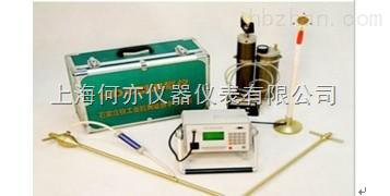 HDC高靈敏度環境測氡儀、土壤氡、水氡、氡析出率檢測儀