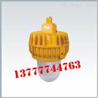 BFC8140內場防爆燈