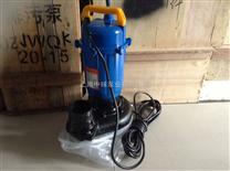 QDX65-7-2.2单相潜水泵—220V大口径潜水泵价格