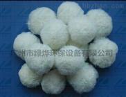 醛化纤维球|过滤纤维填料