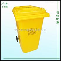 佐尔康240L医疗垃圾桶 医用垃圾桶 周转桶 医用塑料桶