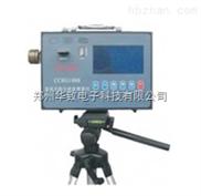 CCHG1000直讀式粉塵濃度測量儀