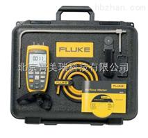 Fluke 922 空气流量检测仪-福禄克