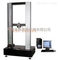 越聯1KN電腦式高端型雙柱非金屬材料試驗機