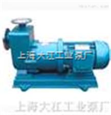 ZCQ50-40-160自吸磁力泵