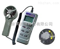 AZ8902溫度/濕度/風速風量計