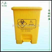 佐尔康18L医疗垃圾桶 医用垃圾桶 脚踏桶 医用塑料桶