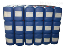 海德能HY-610还原剂-重庆海德能还原剂