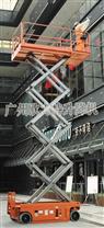 广州电动升降机全自行可定制