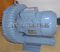 真空旋涡气泵/高压旋涡气泵配有NSK,SKF进口耐高温轴承