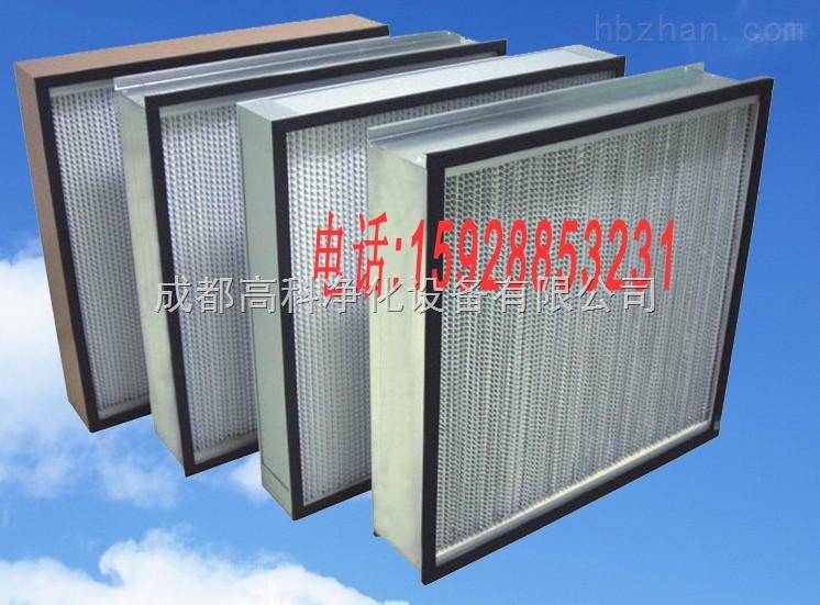 湖南省郴州市初中效初中女生过滤器 湖南省永空气袋式宿舍的图片