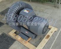 环形高压风机/RB-055风机-旋涡鼓风机