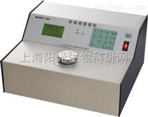 MDMDY-300,全自動密度儀價格,廠家