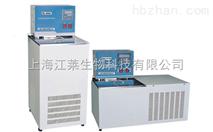 DCW-0506,DCW係列臥式低溫恒溫槽廠家