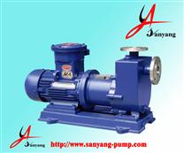 三洋磁力泵,ZCQ卧式自吸磁力泵,耐腐蚀磁力泵,氟塑料磁力泵