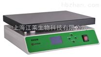EH20A Plus,數控數顯電熱板廠家