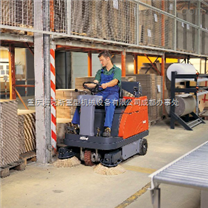 Hako驾驶自动扫地车 驾驶式扫地机 全自动扫地机 电动扫地机 清扫机