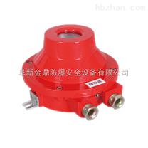 南京防爆红外光束感烟探测器,无锡防爆点型紫外火焰探测器