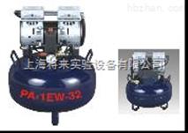 PA-2EW-32,一拖二空氣壓縮機廠家|價格