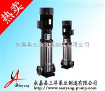 多级泵,CDLF不锈钢多级泵,永嘉多级泵,三洋多级泵