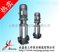 永嘉三洋泵业多级泵,GDL无堵塞多级泵,多级泵厂家直销