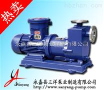 磁力泵,ZCQ防爆电机磁力泵,卧式自吸磁力泵,三洋磁力泵性能参数
