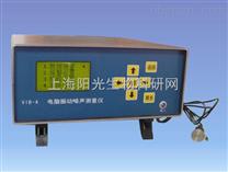 VIB-4,電腦振動噪聲測量儀價格,廠家