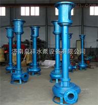 鄂尔多斯立式煤泥泵、立式沉淀池清淤泵、立式砂泵