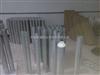 颇尔滤芯HC8900FKS39H