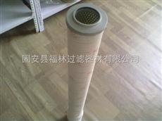 HC8900FKT39H滤芯价格/报价/zui低价格