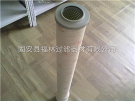 HC8900FKT39H滤芯价格/报价/格